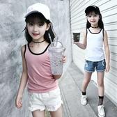 女童背心 女童背心2020夏季新款中大童修身小吊帶外穿棉質顯瘦兒童打底衫潮【夏季新品】