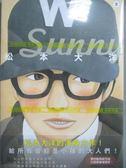 【書寶二手書T1/漫畫書_OGY】Sunny(02)_松本大洋