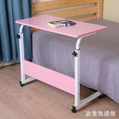 筆電桌 電腦桌懶人桌臺式家用床上書桌簡約桌簡易折疊桌可移動床邊桌 KB9212【歐爸生活館】