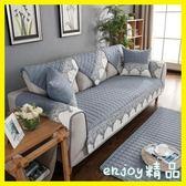 沙發墊四季通用歐式客廳防滑坐墊沙發套(其他規格可聯繫客服)