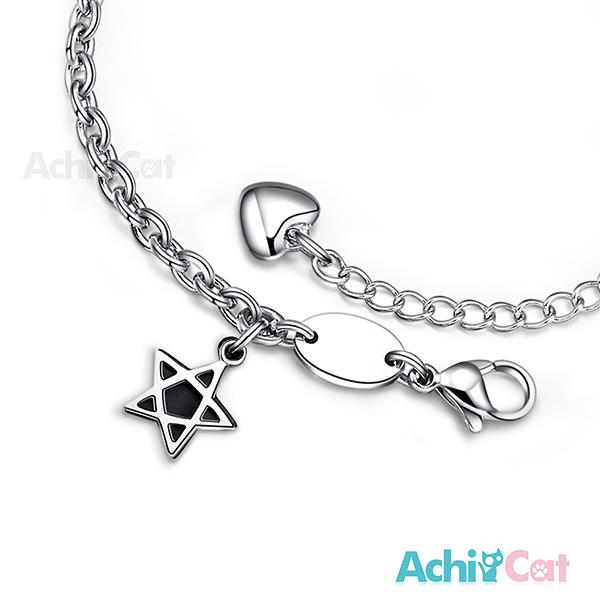 鋼手鍊 AchiCat 珠寶白鋼 純粹五角星 星星 送刻字