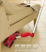 掃地機器人充電吸塵器家用無線手推式掃地機自動電動掃把YYP 可可鞋櫃