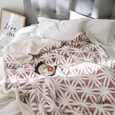 沙發蓋毯珊瑚絨毯子日式簡約加厚冬季羊羔絨毯辦公室午睡蓋腿披肩【愛物及屋】