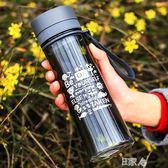 大容量塑料水杯子1000ML隨手