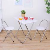 【頂堅】耐重型長方形折疊桌椅組/洽談桌椅組/餐桌椅組(1桌2椅)-二色素雅白色