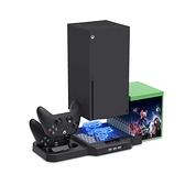 [2美國直購] FYOUNG 立式支架 充電底座 USB充電口 風扇 遊戲卡槽 適用Xbox Series X/S
