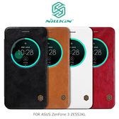 NILLKIN ASUS ZenFone 3 ZE552KL 秦系列皮套 開窗皮套 側翻皮套 保護套 手機套 耐爾金 ZF3