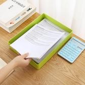 辦公室用品a4紙收納盒 雜物飾品儲物盒放紙的盒子桌面文件收納盒WY【快速出貨】