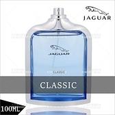 JAGUAR尊爵男性香水-100m(TESTER包裝)[86193]
