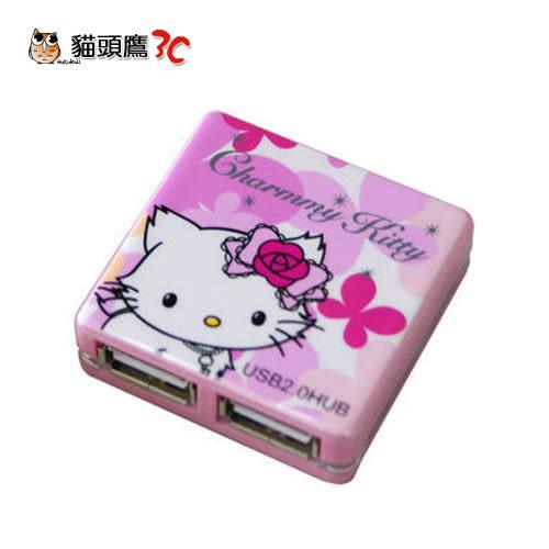 【貓頭鷹3C】Charmmy Kitty 蜜桃粉USB2.0 4PORT HUB集線器