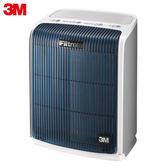 3M 淨呼吸空氣清淨機-極淨型(6坪) FA-T10AB [快速]