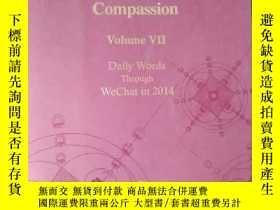 二手書博民逛書店treasure罕見wisdom arising out of compassionY319416 treas