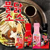 韓國 噴火辣雞醬 火辣雞肉美乃滋 辣雞醬 辣雞 2倍辣 辣椒醬 醬料 辣雞美乃滋 美乃滋 沾醬