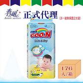 GOO.N 日本大王紙尿褲-國際版S(44片X4串/箱) 獨家代理