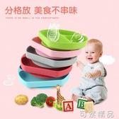 吸盤碗 一體式防摔硅膠餐盤 學吃飯訓練分格盤餐具 可然精品