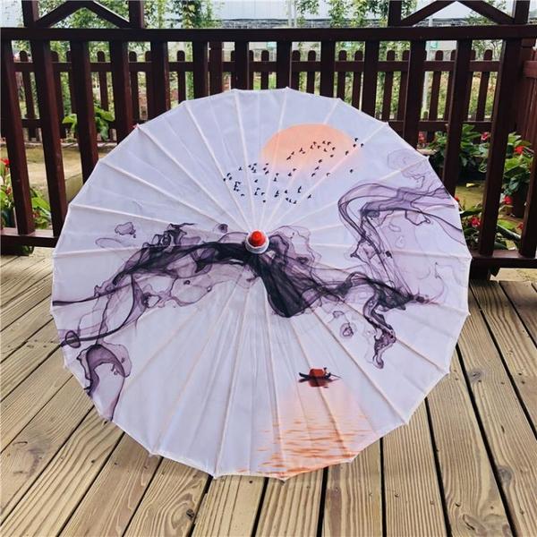 千里江山圖油紙傘古裝傘