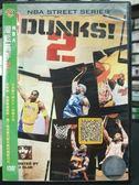挖寶二手片-P01-337-正版DVD-運動【NBA 灌籃高手2】-布萊恩詹姆斯 馬丁等球星石破天驚的灌籃功夫