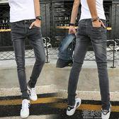 季煙灰色牛仔褲男小腳彈力修身水洗復古褲子男直筒青年長褲『潮流世家』