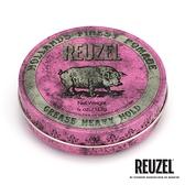 REUZEL Pink Pomade Grease 粉紅豬超強髮油 113g