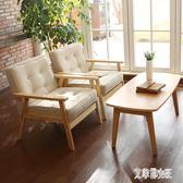 單人沙發椅 日式簡易布藝小戶型單人臥室客廳實木北歐 AW4427【艾菲爾女王】