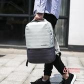 電腦後背包 新款旅行電腦包大中學生書包韓版簡約休閒後背包男時尚潮流背包 2色