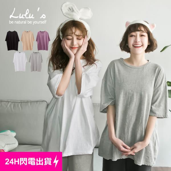 LULUS-E素面寬鬆T恤-5色  現【01017469】