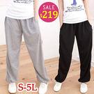 BOBO小中大尺碼【5053】鬆緊運動棉褲S-5L-共4色