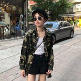 春季上新 迷彩襯衫外套女早秋新款韓版原宿風bf寬鬆中長款長袖顯瘦襯衣上衣