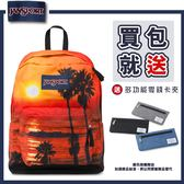【JANSPORT】HIGH STAKES系列後背包 -日落海灘(JS-43117)