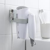 免打孔浴室風筒收納置物架衛生間廁所電吹風支架【輕奢時代】