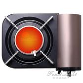 瓦斯爐 卡式爐便攜式 戶外防風燃氣燒烤爐野餐氣爐具野營家用瓦斯爐 特惠免運 NMS
