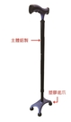 杏華 醫療用手杖 (未滅菌) 鋁合金四腳拐手杖7503