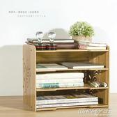 木質辦公室桌面收納盒文件架A4紙多層小書架大號資料筐加厚置物架       時尚教主