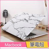 【不鏤空】送鍵盤膜蘋果macbook Air Pro Retina 11 12 13 15