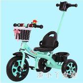 兒童三輪車腳踏車1-3-2-6歲大號兒童車寶寶嬰幼兒3輪手推車自行車TA4507【潘小丫女鞋】