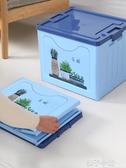 後備箱儲物箱塑料可折疊收納箱櫃子衣服玩具整理箱有蓋家用儲物盒 YJT扣子小鋪