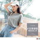 《AB12792-》台灣製造.棉質純色草...