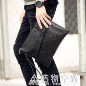 新款韓版男士手拿包商務休閒潮流手抓包潮信封包文件包復古手包 造物空間