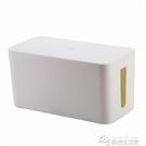 電源插線板收納盒電線插排收納理線盒塑膠插...