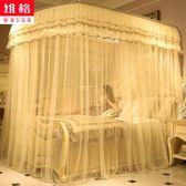 蚊帳—新款伸縮蚊帳U型支架1.2雙人1.5米家用1.8m床2.2加密加厚2018網紅 Korea時尚記