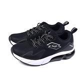 LOTTO 運動鞋 跑鞋 黑色 女鞋 LT9AWR1000 no009
