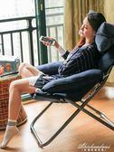 沙發椅休閒摺疊宿舍電腦椅家用臥室現代簡約陽台躺椅 igo 黛尼時尚精品