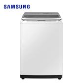 [SAMSUNG 三星]18公斤 智慧觸控系列變頻洗衣機 WA18R8100GW