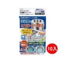日本製 綠茶洗衣槽清潔劑-100g 10包入
