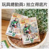 【東京正宗】拍立得 富士 instax mini 玩具總動員2 閃亮光面 底片 mini系列 拍立得 均可適用