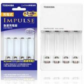 TOSHIBA TNHC-34HBC智慧型急速充電器