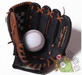 棒球壘球用品-棒球手套10寸壘球手套 兒童少年青年成人訓鍊投手