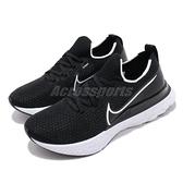 Nike 慢跑鞋 React Infinity Run FK 黑 白 男鞋 運動鞋 【ACS】 CD4371-002