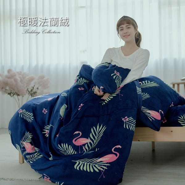超柔瞬暖法蘭絨6尺雙人加大床包被套毯(兩用毯)四件組 #FL015#《限2組內超取》 獨家花款 [SN]