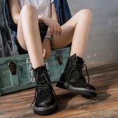 磨砂馬丁靴女英倫風短靴繫帶復古學生春秋季高幫原宿機車靴女黑色 芭蕾朵朵